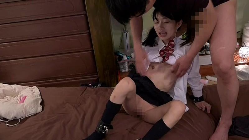 犯●れ壊されたちっぱい娘 せいら 18歳 星咲セイラ 画像6