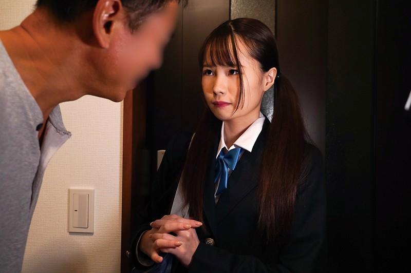 鬼畜父の性玩具 彼氏との仲を引き裂かれた制服美少女 松本いちか キャプチャー画像 1枚目