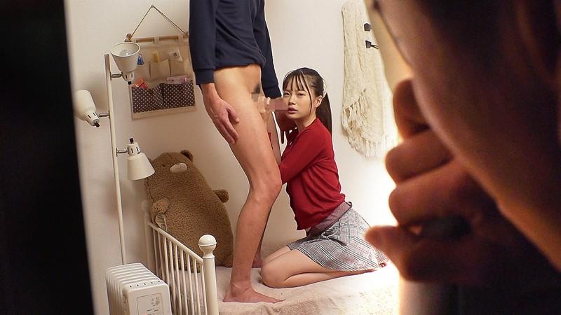 鬼畜父の性玩具 彼氏との仲を引き裂かれた制服美少女 松本いちか キャプチャー画像 12枚目