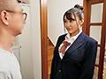 まさか!エロ配信が担任の先生にバレちゃうなんて!!姫咲はな