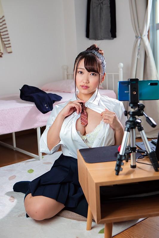 まさか!エロ配信が担任の先生にバレちゃうなんて!!姫咲はな キャプチャー画像 19枚目