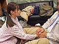[AMBI-119] 家出少女とオジサンの小さな恋の物語 松本いちか