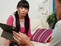 [AMBI-120] まさか!エロ配信が担任の先生にバレちゃうなんて!! 桜井千春