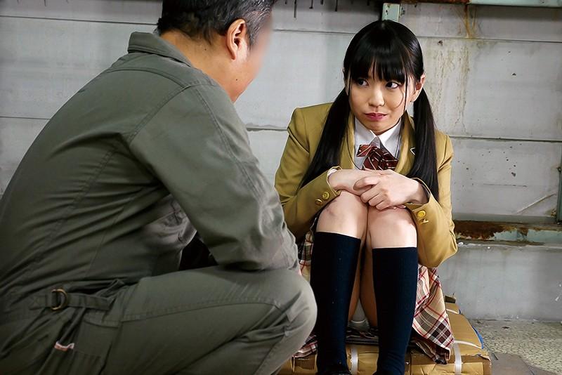 家出少女とオジサンの小さな恋の物語 桜井千春 キャプチャー画像 1枚目