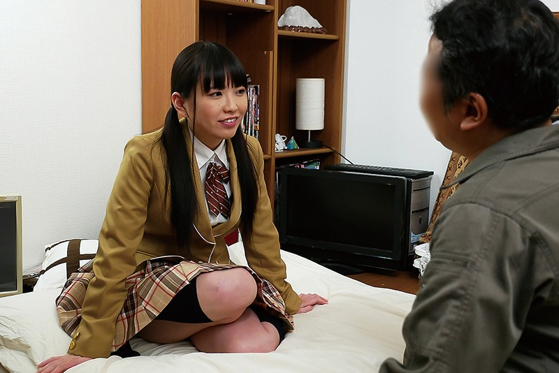 家出少女とオジサンの小さな恋の物語 桜井千春 キャプチャー画像 2枚目