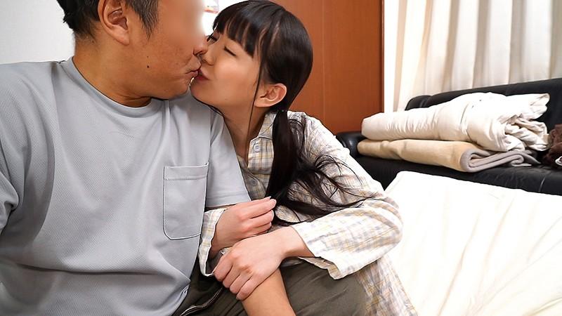 家出少女とオジサンの小さな恋の物語 桜井千春 キャプチャー画像 5枚目