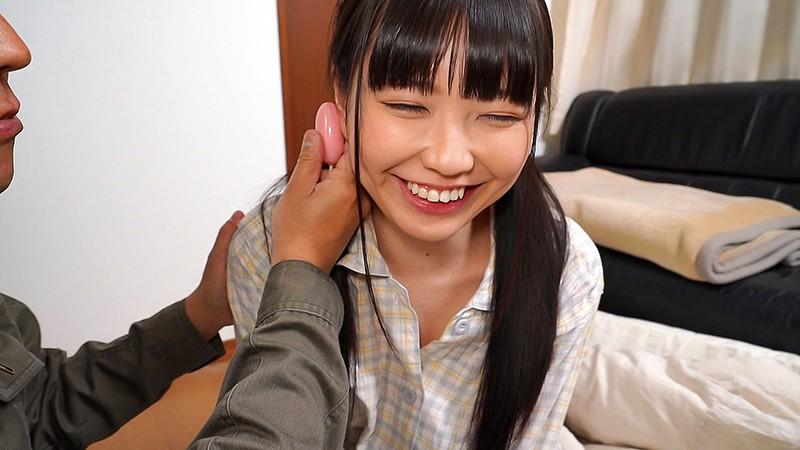 家出少女とオジサンの小さな恋の物語 桜井千春 キャプチャー画像 9枚目