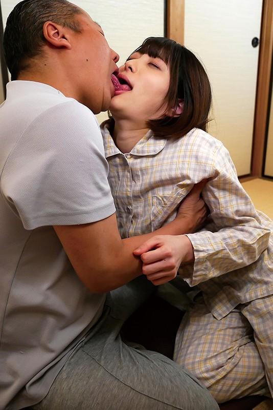鬼畜父の性玩具 彼氏との仲を引き裂かれた制服美少女 中城葵 キャプチャー画像 3枚目