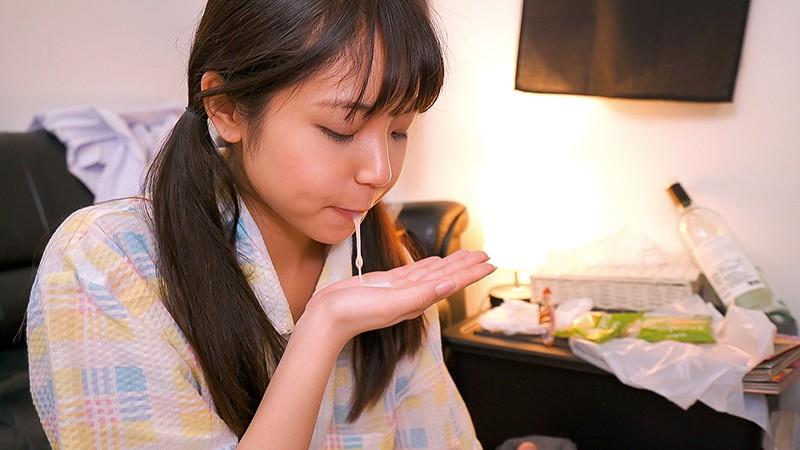 家出少女とオジサンの小さな恋の物語 永野いち夏 キャプチャー画像 7枚目