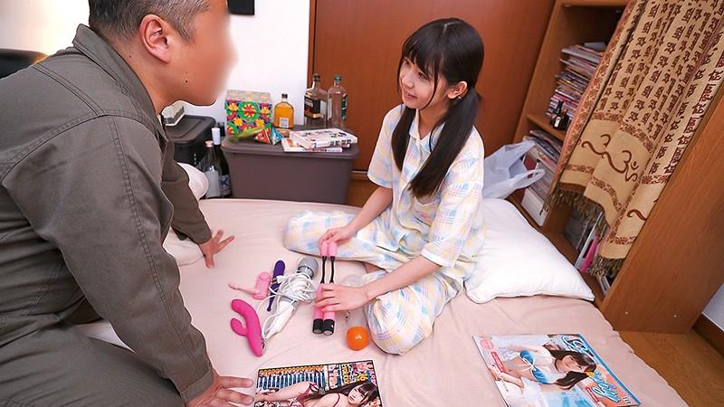 家出少女とオジサンの小さな恋の物語 永野いち夏 キャプチャー画像 8枚目