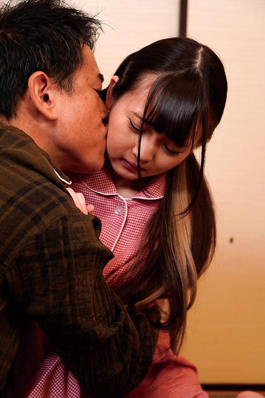 鬼畜父の性玩具 彼氏との仲を引き裂かれた制服美少女 早美れむ 画像3