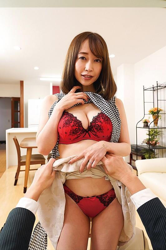 完全主観で楽しむ篠田ゆうとの新婚生活 7枚目