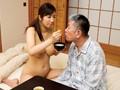 はだかの訪問介護士 彩奈リナ 3