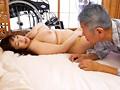 はだかの訪問介護士 白鳥寿美礼 6
