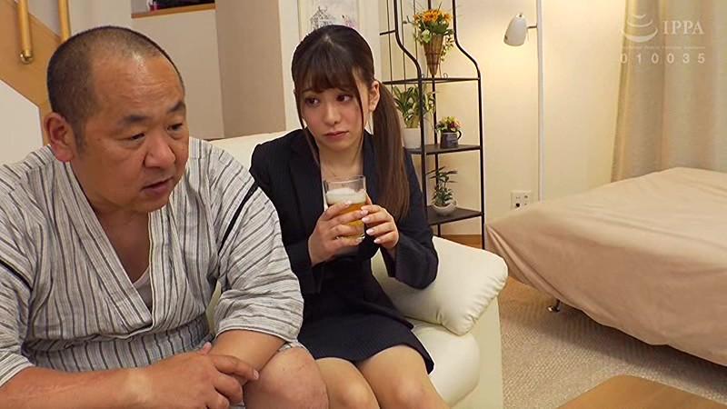 父と娘の近親セックス 酒癖が悪く、親離れも出来ない私はいつもお父さんに迷惑を掛けています。そんなだからあの日も…。有村のぞみ 12枚目