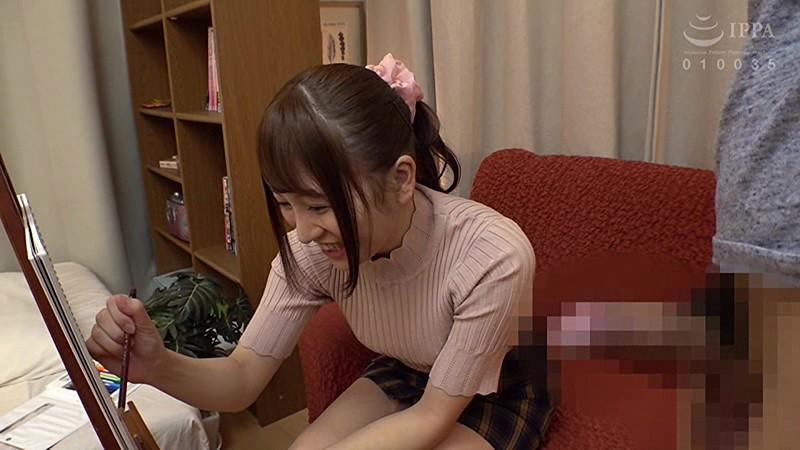 美大生の美尻純情娘 加藤ももか 2枚目