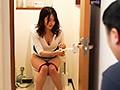 隣の美人妻 泥●し部屋を間違え「ただいま〜!」 紗々原ゆり