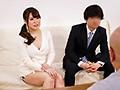 《人妻》ドスケベフェロモンの乳デカ人妻さん, 夫だけでは飽き足らず, 一回りも年上のオジサマに手を出す(0)