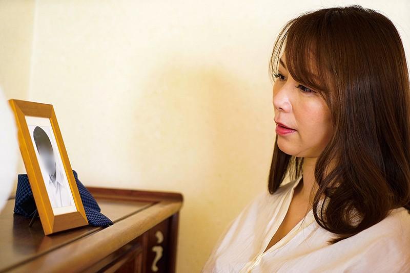 夫の面影を持つ息子と未亡人母 翔田千里 1