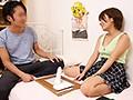 美大生の美乳スレンダー娘 お父さんにヌードモデルをお願いしたら興奮して中出しされました。 吉良りん