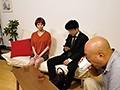 [NACR-393] 息子の嫁に惚れた義父 川菜美鈴