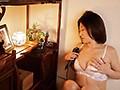 [NACR-396] 夫の面影を持つ息子と未亡人母 徳山翔子