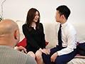 [NACR-405] 息子の嫁に惚れた義父 東希美