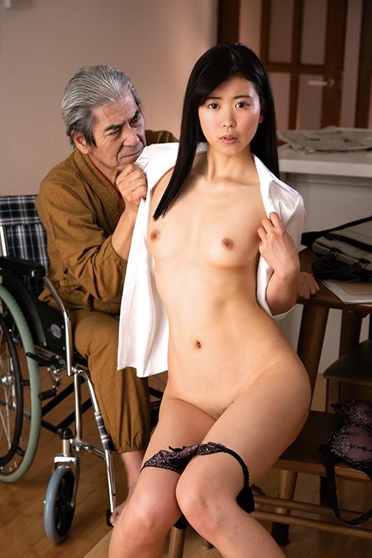 初老の小説家に飼われた女編集者 宮村ななこ キャプチャー画像 18枚目