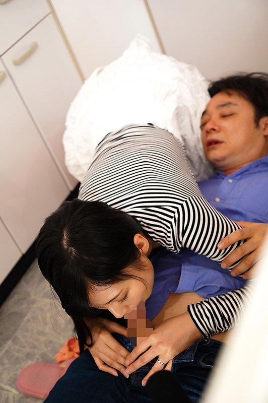 部長の嫁に誘惑されて 堀内未果子 キャプチャー画像 10枚目