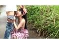 淫行ビデオsample5