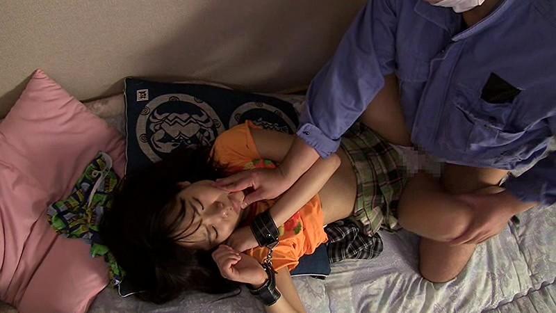 美少女の監禁飼育ビデオ 9 加賀美シュナ|無料エロ画像5