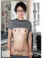 動物園で働く地味で平凡な引き締まりボディのメガネ主婦 高司さん29歳 ダウンロード
