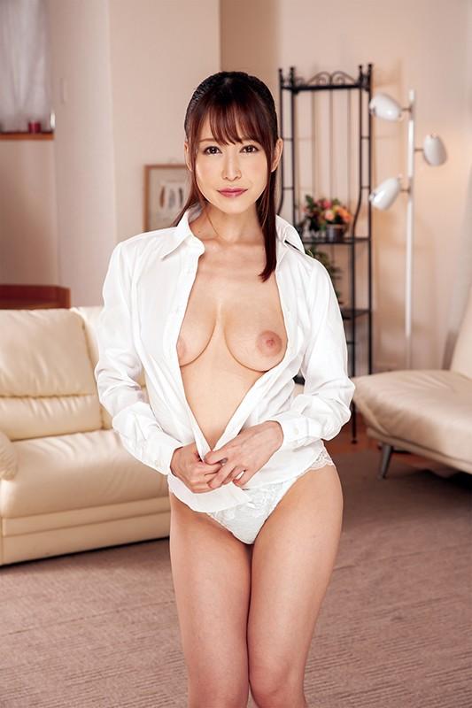 ZMAR-032 Totally! Yu Shinoda (ZMAR-032)