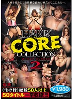 HARD CORE COLLECTION 2 50タイトル一挙収録 ダウンロード