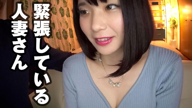 夫の前とは別の顔を見せる人妻 理子さん1