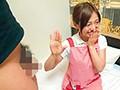 (h_244saba00353)[SABA-353] おっぱいの大きな保育士の皆さん!童貞くんにピンクの乳首をチューチュー吸わせてもらえませんか?母性溢れる授乳手コキでガチ勃起したち●ぽをそのまま聖母のお股にぬぷっっ!素人子宮に童貞ザーメン中出しスペシャル! ダウンロード 2