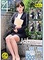 就職活動女子大生生中出し面接Vol.003(h_244saba00462)