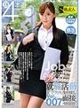 就職活動女子大生 生中出し面接 Vol.007(h_244saba00575)
