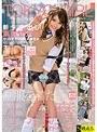 新生中出し東京ヤリマンカリスマギャル女子●生+ Vol001