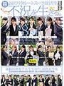 就職活動女子大生生中出し面接大全集 Complete Memorial BEST24人480分DVD2枚組(h_244saba00648)
