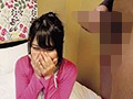 [SABA-38] 【特選アウトレット】素人女子大生達のガチンコ生中SEX図鑑