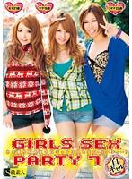 GIRLS SEX PARTY 7 ダウンロード