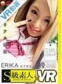 【VR】ERIKA 女子校生 T155 B88 W60 H83 Dカップ【リアル映像】(h_244sqvr00003)