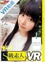 【VR】Cちゃん(19歳)渋谷区在住 タレント・・・