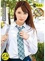 放課後ワリキリバイト 3(h_244supa00386)