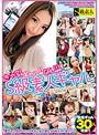 ぎゃる!ギャル!!GAL!!! S級素人ギャル Special Best Collection(h_244supa00530)
