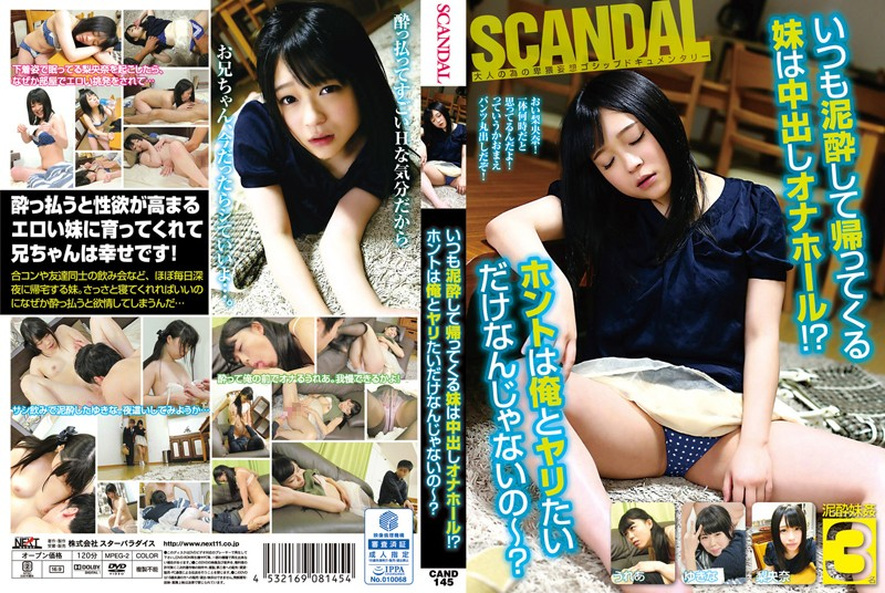 CAND-145 jav
