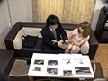 [EIHB-019] 妻には内緒の寝取らせ投稿ビデオ 盗撮マニア夫達の変態コレクション 2枚組