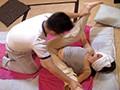 堅物の妻を騙して整体師に性感マッサージを…N.K(仮名)53歳 二ノ宮慶子 8