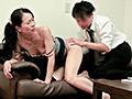 実録 寝取られ 堅物の妻を内緒で酔わせて 若い部下の肉棒を…A子さん(48) 13